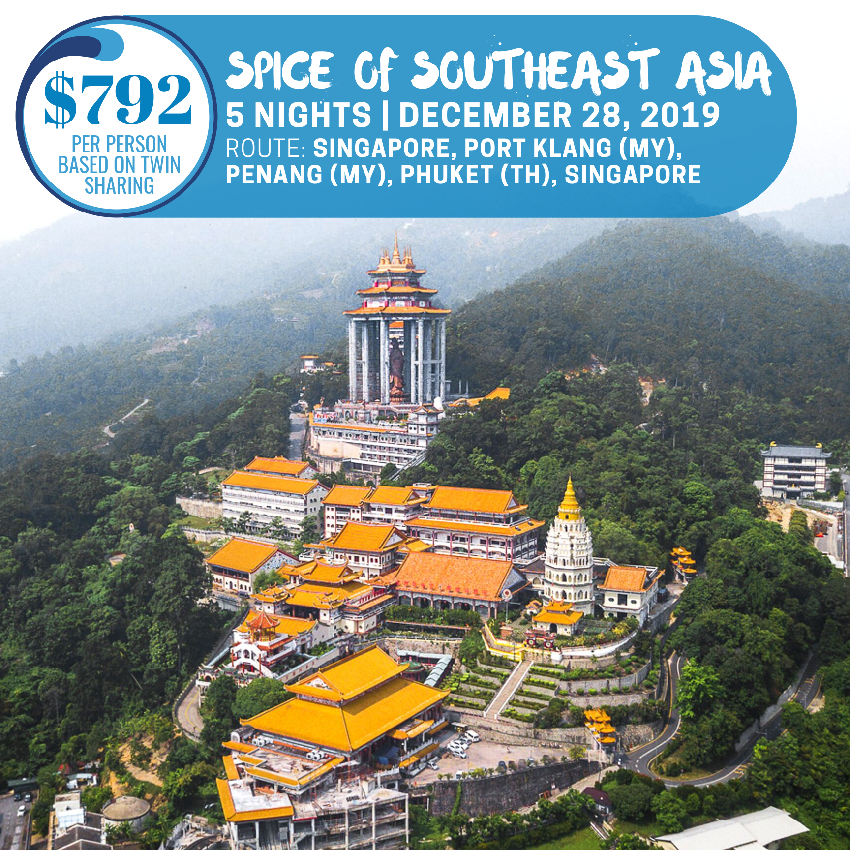 Spice of Southeast Asia (28Dec2019)