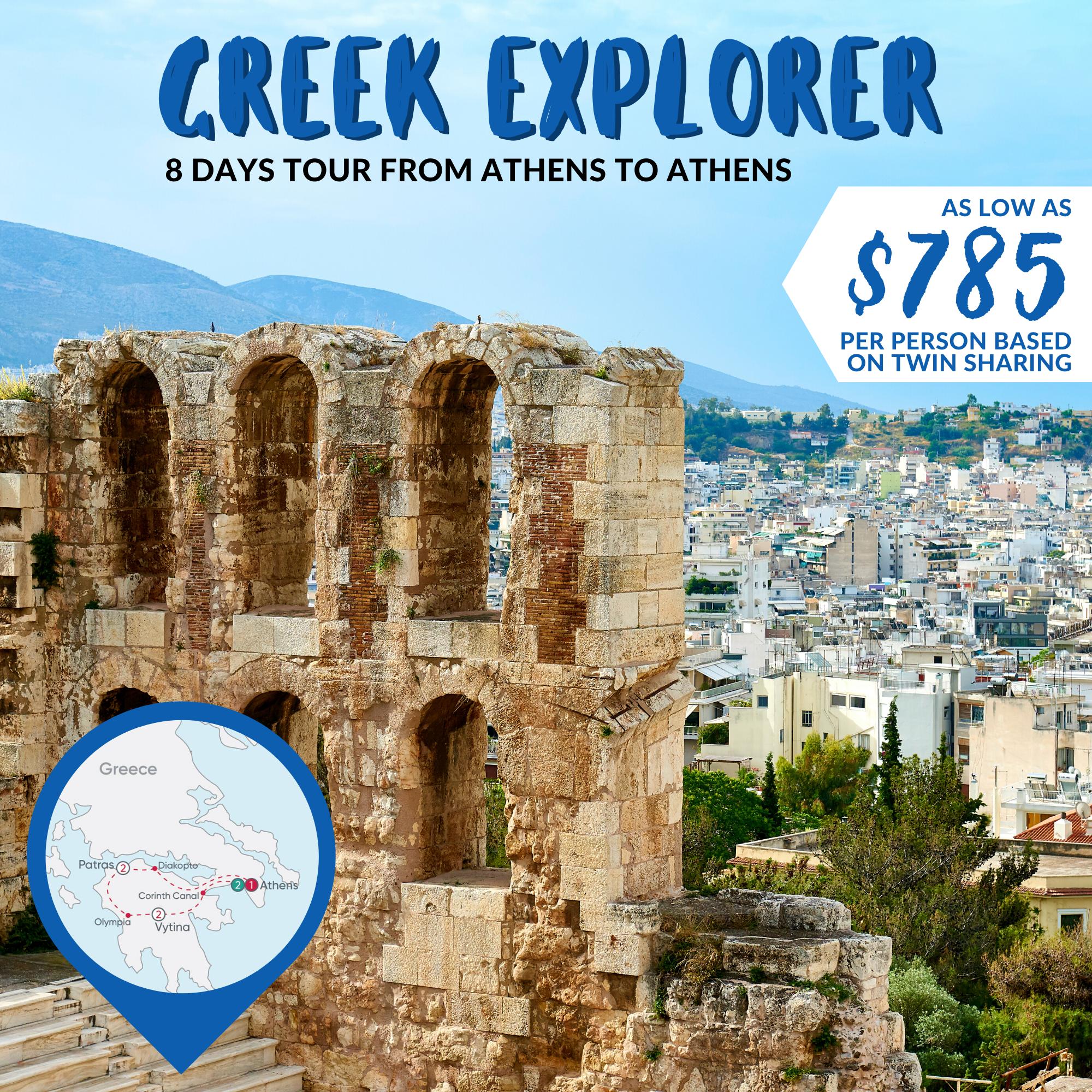 Greek Explorer